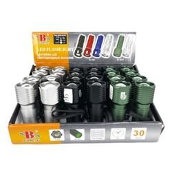 Taschenlampe BL-8818